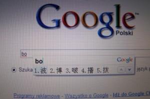 O pisaniu po chińsku