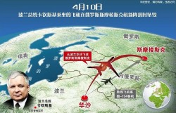 Chiny o naszej tragedii