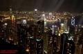 Krótki odpoczynek w Hongkongu