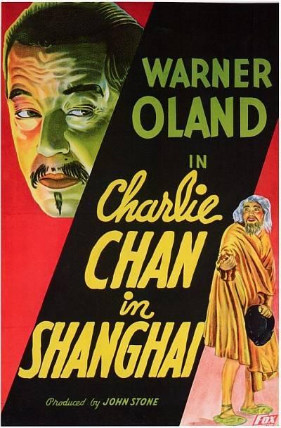Na tropie … starych filmów o Szanghaju i nie tylko