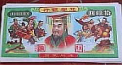 Zapal banknot za zmarłych – Święto Qingming