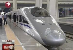 Z Pekinu do Szanghaju, czyli trochę ponad 1300 km za trochę ponad 170 PLN