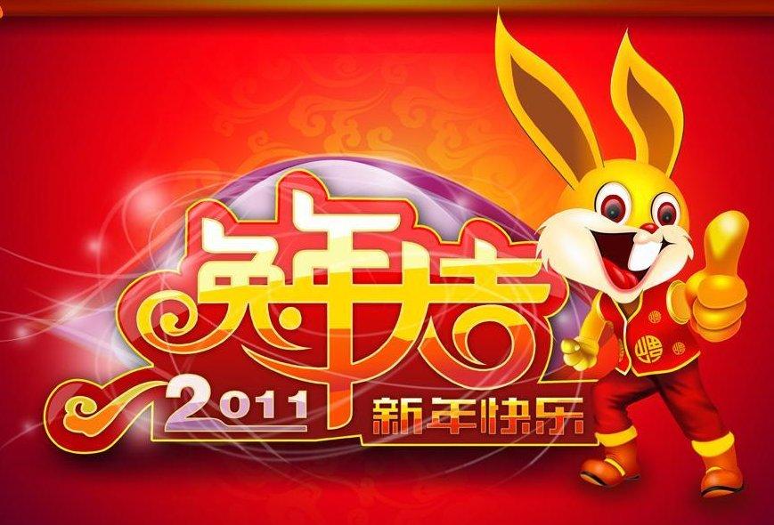 Podsumowanie roku 2011 w Chinach
