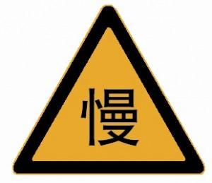 Chińskie prawo jazdy
