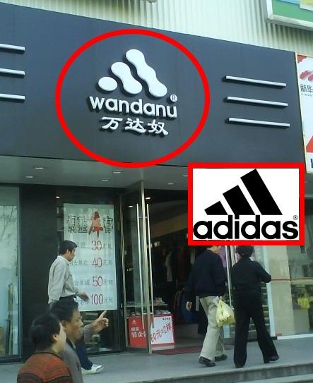 Jak oszukać polską firmę w Chinach