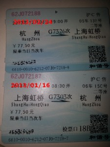 Chiny – wolne od 16 stycznia do 24 lutego