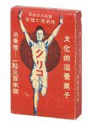 Glico Man, czyli o symbolu Osaki