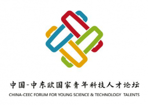 First China-CEEC Forum for Young Science and Technology Talents